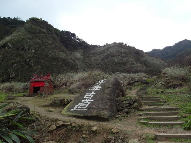 情人湖 (85).jpg