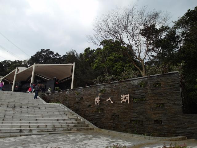 情人湖 (129).jpg