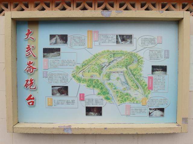 大武崙山 (16).jpg