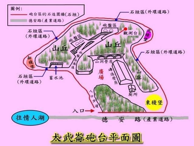 大武崙山 (102).JPG