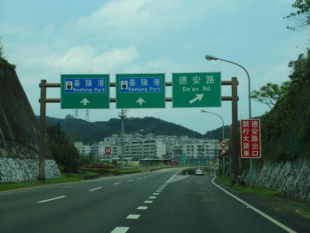 大武崙山 (7).jpg
