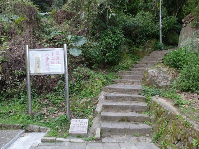 白鷺鷥山 (104).JPG