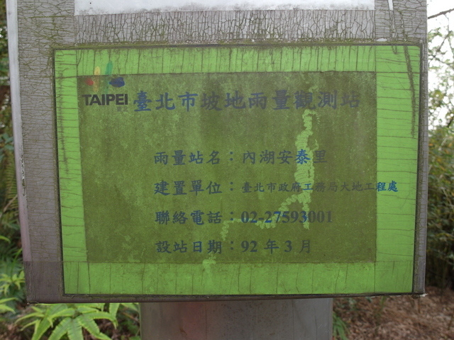 牛稠尾山 (17).JPG