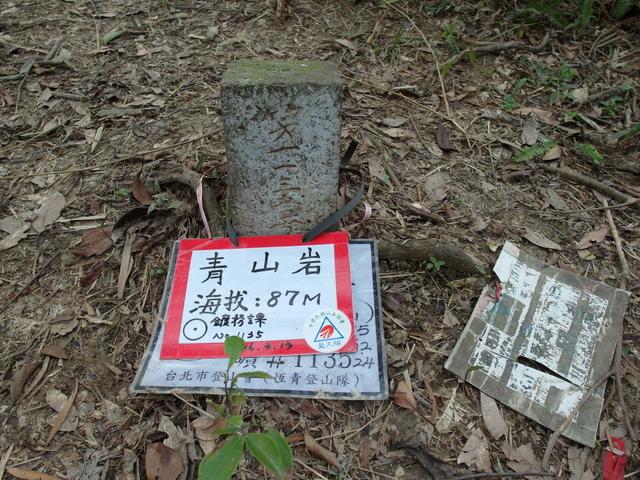 牛稠尾山 (25).JPG