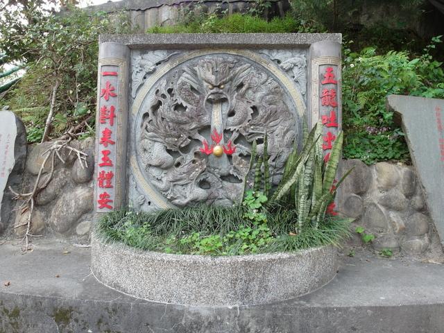 牛稠尾山 (6).JPG