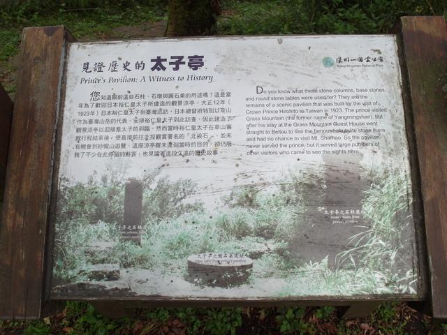 紗帽山 (237).JPG