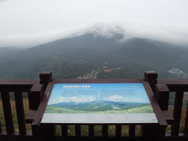 紗帽山 (251).JPG