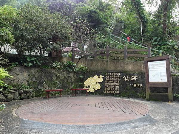 仙跡岩 (3).JPG