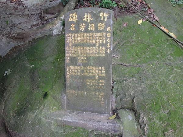 仙跡岩 (17).JPG
