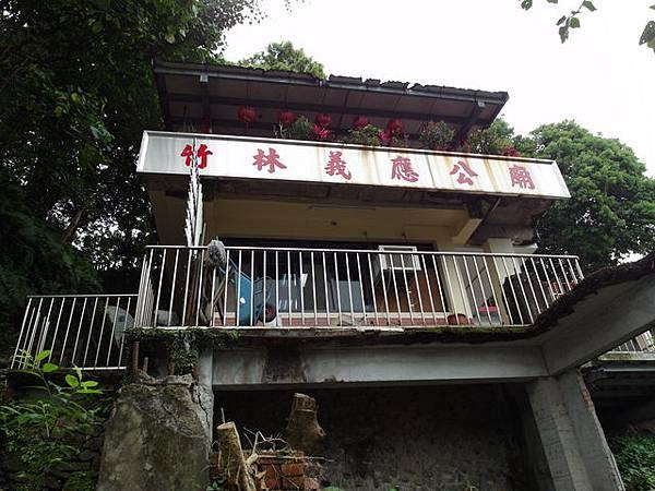仙跡岩 (14).JPG