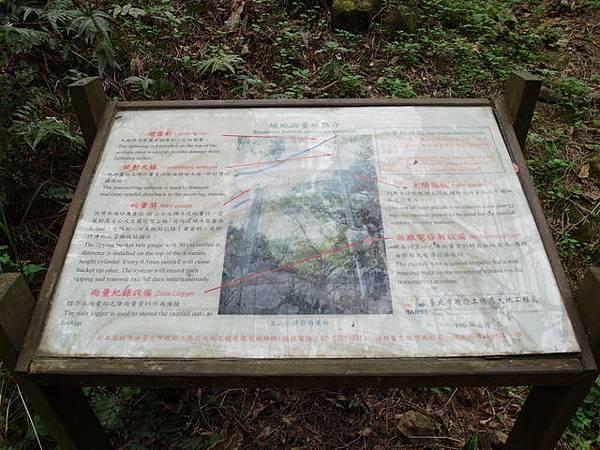 仙跡岩 (22).JPG