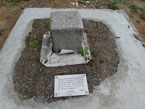 仙跡岩 (76).JPG