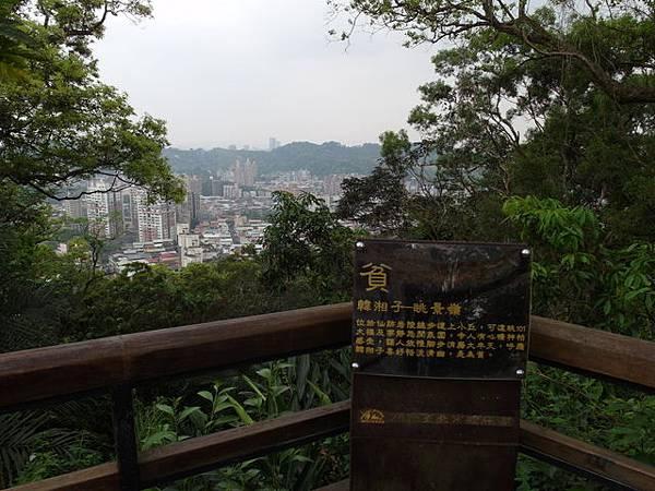 仙跡岩 (90).JPG