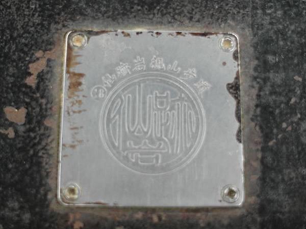 仙跡岩 (94).JPG
