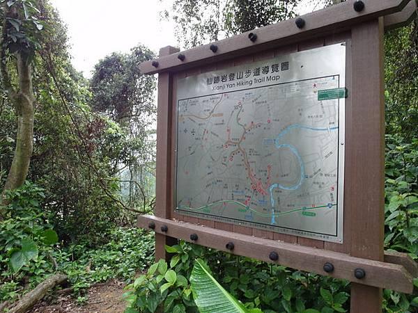 仙跡岩 (98).JPG