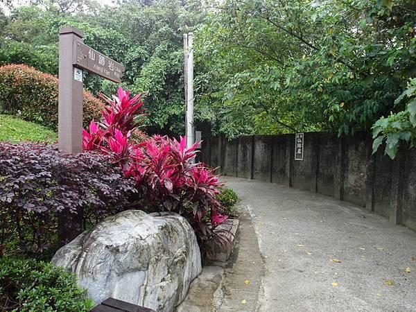 仙跡岩 (114).JPG