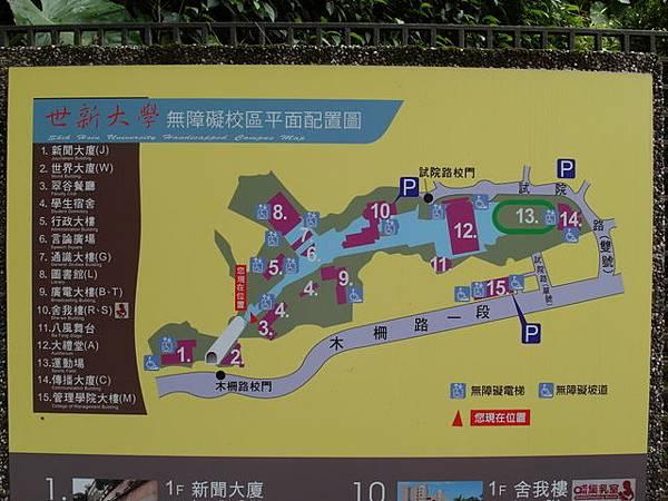 仙跡岩 (134).JPG