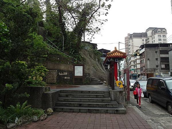 仙跡岩 (140).JPG