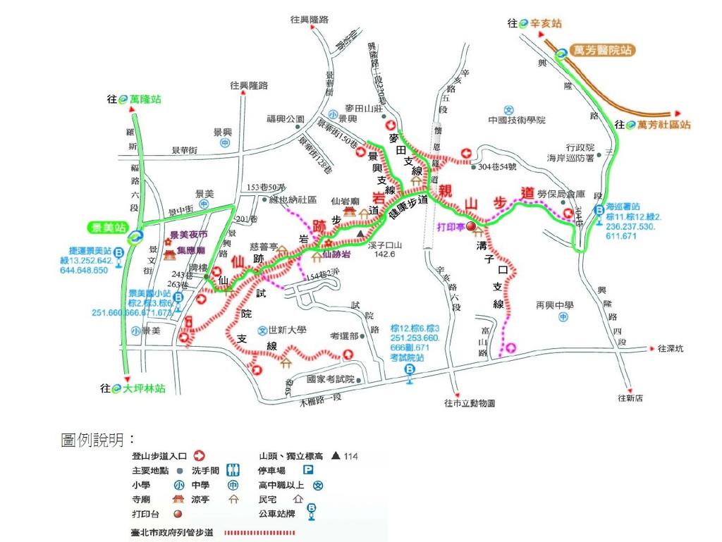 仙跡岩 (144).jpg
