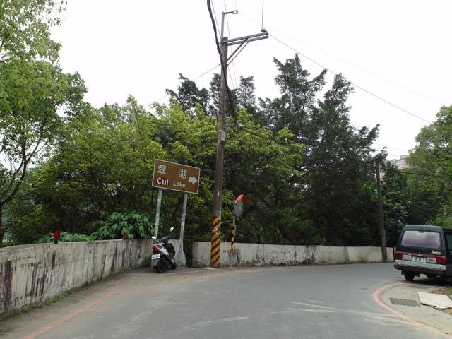 老鷲山 (9).JPG
