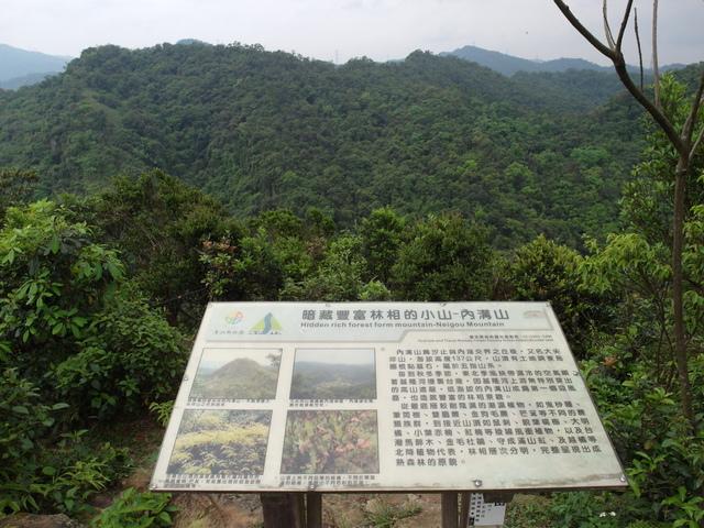 老鷲山 (155).JPG
