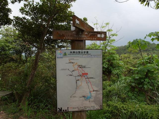 老鷲山 (163).JPG