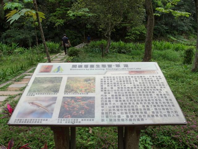 老鷲山 (180).JPG