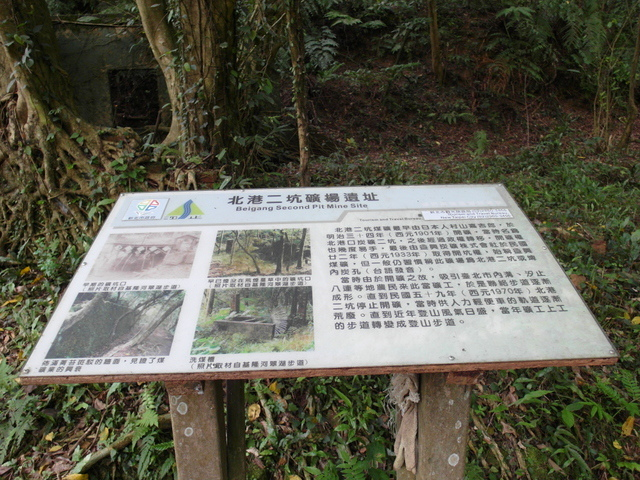 老鷲山 (192).JPG