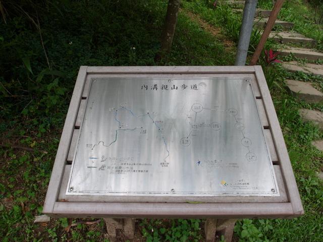 老鷲山 (201).JPG