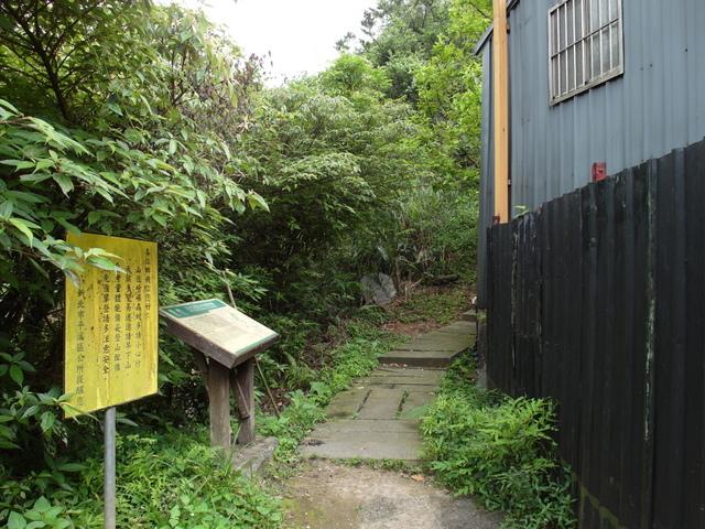 五分山 (36).jpg