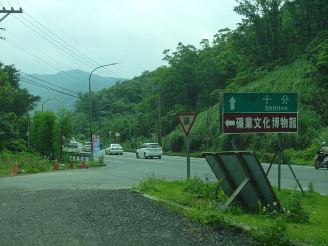 五分山 (45).jpg