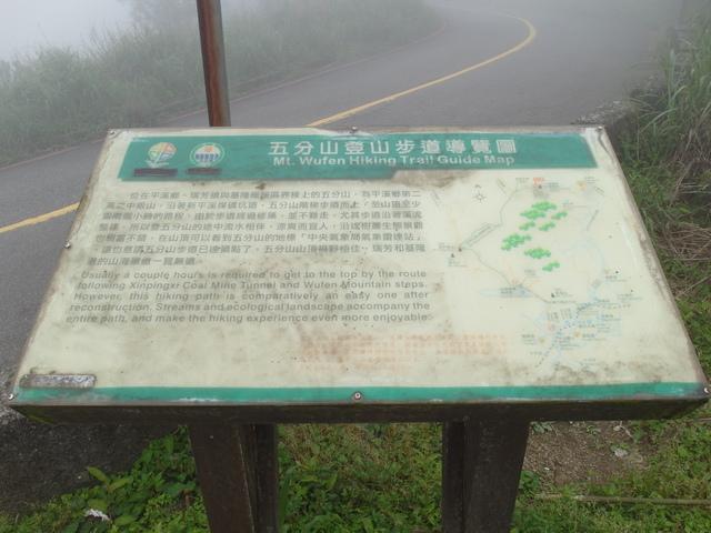 五分山 (58).jpg
