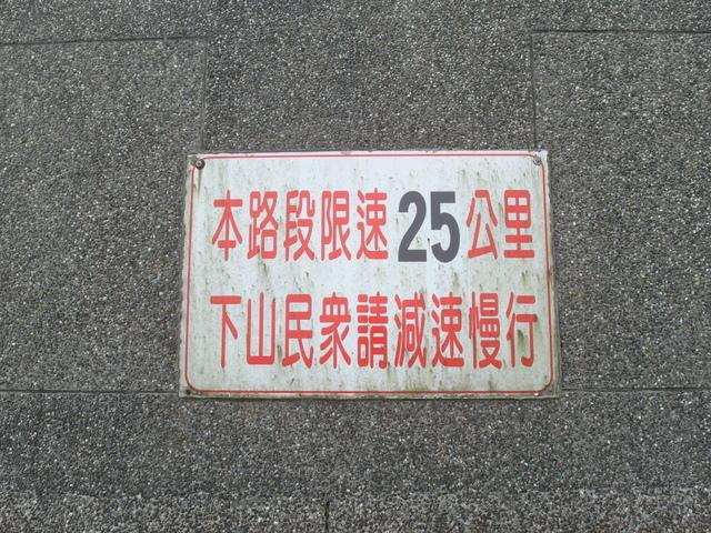 五分山 (55).jpg