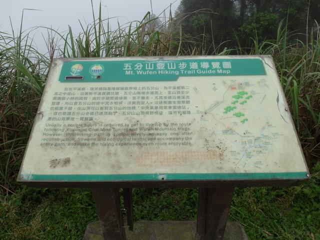 五分山 (63).jpg