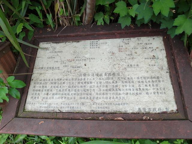 五分山 (114).jpg