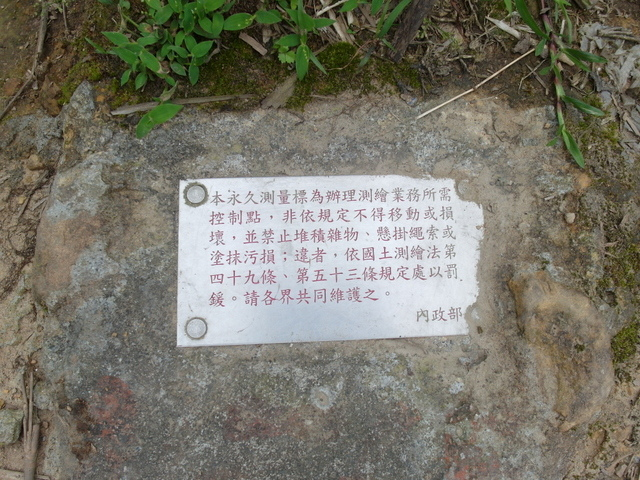 五分山 (149).jpg