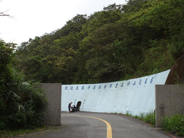 五分山 (172).jpg