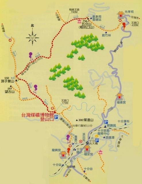 五分山 (179).jpg