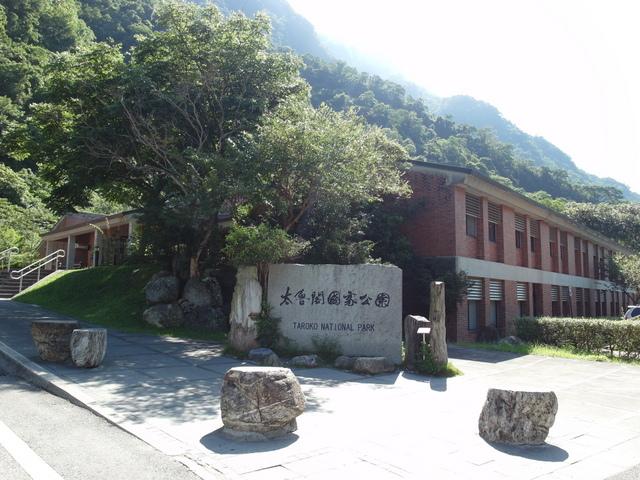 大禮部落 (8).JPG