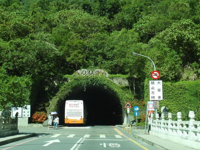 小錐麓步道 (6).JPG