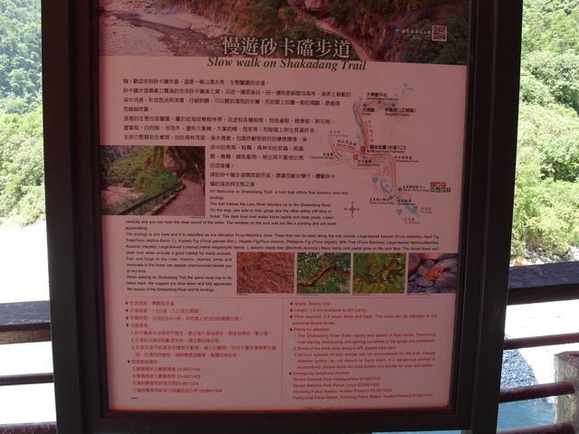 小錐麓步道 (11).JPG