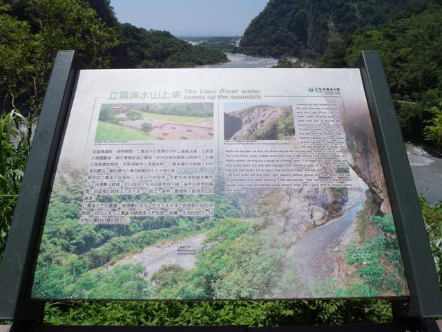 小錐麓步道 (23).JPG