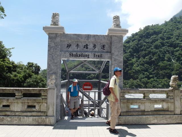 小錐麓步道 (62).JPG