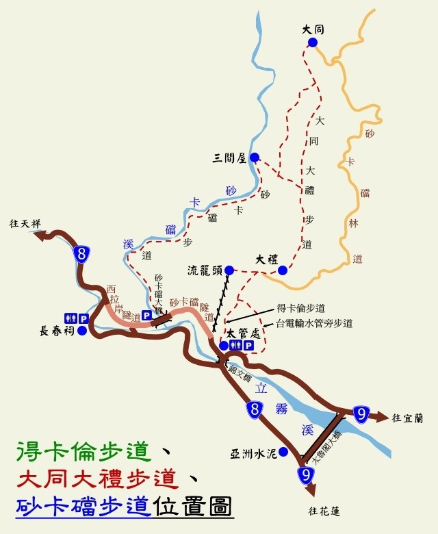 大禮大同步道地圖.jpg