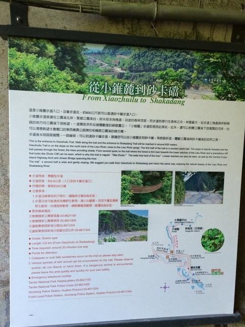 小錐麓步道 (64).jpg