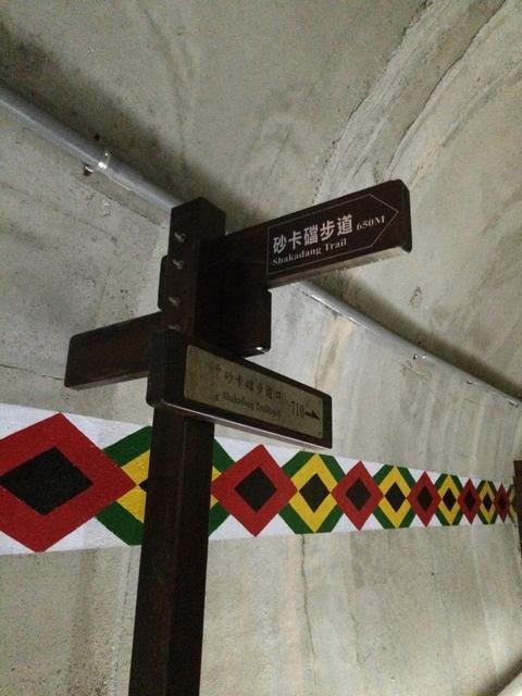 小錐麓步道 (67).jpg