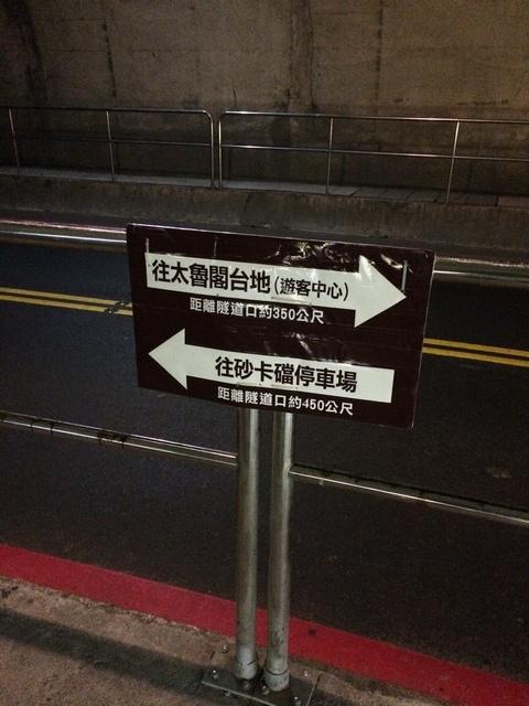 小錐麓步道 (65).jpg
