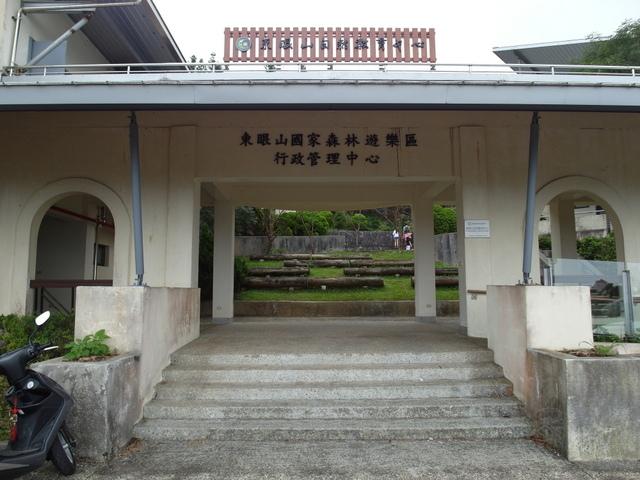 東眼山 (10).JPG