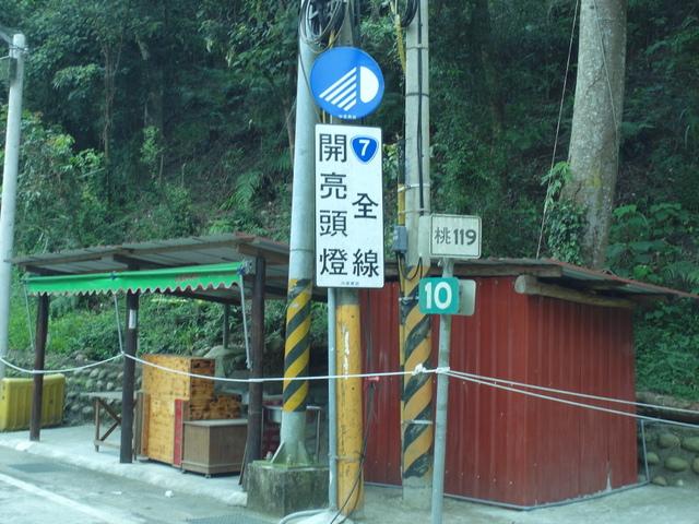 東眼山 (207).JPG