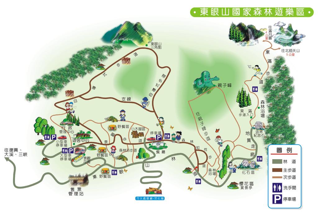 東眼山 Map.jpg
